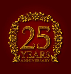 golden emblem of twenty fifth years anniversary vector image vector image