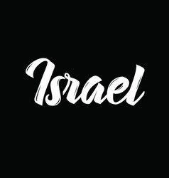 Israel text design calligraphy vector
