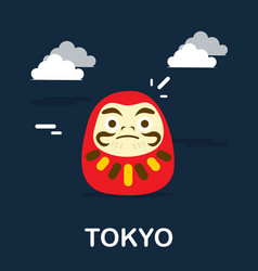 Daruma doll for good fortune in tokyo design vector