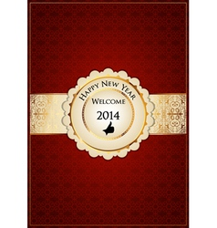 Red new year card vector image