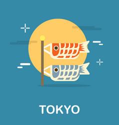 Japanese carp craft in tokyo design vector
