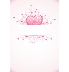 abstract valentines day vector image