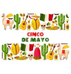 Cinco de mayo holiday mexican greeting card vector