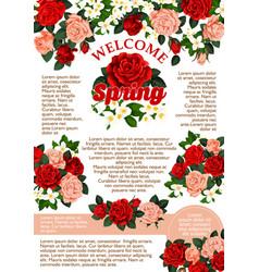 Rose flowers poster for spring season vector