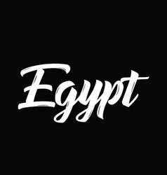 Egypt text design calligraphy typography vector