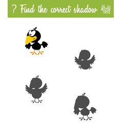 Find the correct shadow education game for vector