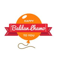 Happy baldan lhamo to you greeting emblem vector