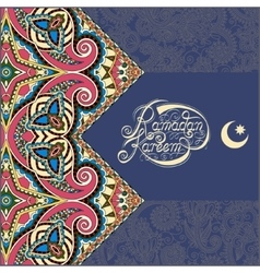 Design for holy month of muslim community vector