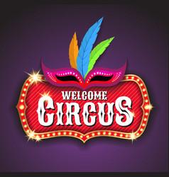 Circus banner background design vector
