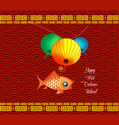 Mid autumn festival lotus lantern background vector