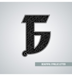 Beautiful ornate cyrillic letter vector