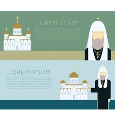 Orthodox Church banner vector image