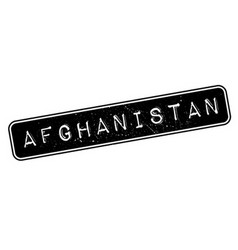 Afghanistan rubber stamp vector