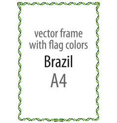 flag v12 egypt vector image vector image