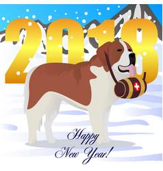 Happy new year card with st bernard dog lifesaver vector