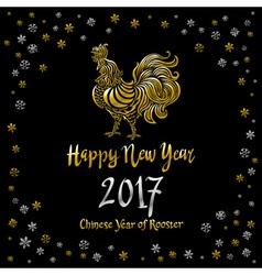 Chinese calendar symbol of 2017 year christmas vector