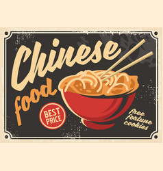 Chinese cuisine vintage flyer vector