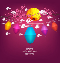 mid autumn festival background with lotus lantern vector image vector image
