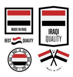 Iraq quality label set for goods vector