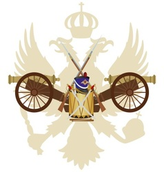 Weapons Imperial Russia in 1812 vector image