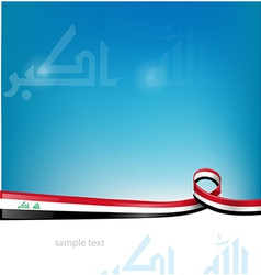 iraq flag on background vector image vector image
