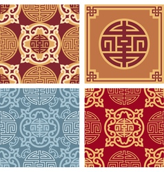 Set of Oriental Seamless Patterns vector image