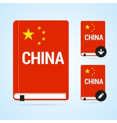 China language book with national flag vector image vector image