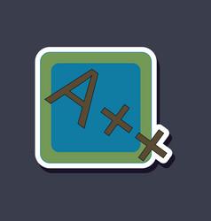 Paper sticker on stylish background exam score vector