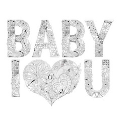 word baby i love you for coloring vector image vector image