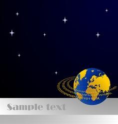 invitation design vector image vector image
