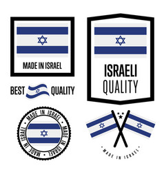 Israel quality label set for goods vector
