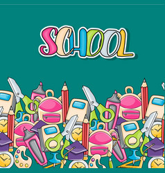 School elements clip art doodle vector