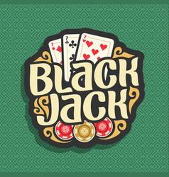 logo blackjack vector image vector image