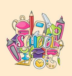 School elements clip art doodle sticker vector