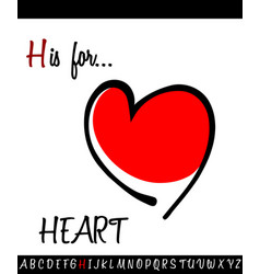 Vocabulary worksheet card with cartoon heart vector