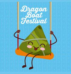 Dragon boat festival cartoon happy swinging vector