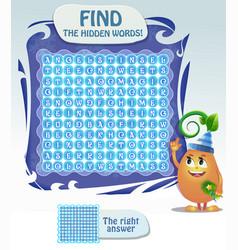 Find the hidden words christmas vector
