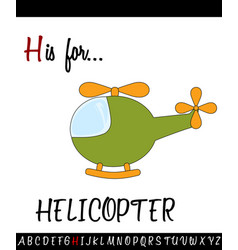 Vocabulary worksheet card with cartoon helicopter vector