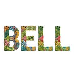 Word bell decorative zentangle object vector