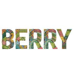 Word berry decorative zentangle object vector