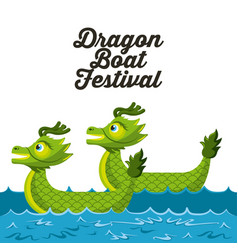 Dragon boat festival with green dragons in sea vector
