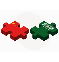 China and saudi arabia flags in puzzle vector