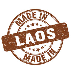 Made in laos vector