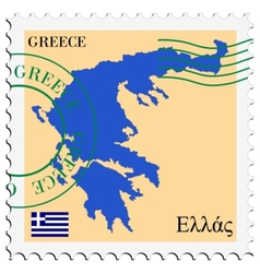 Mail to-from greece vector