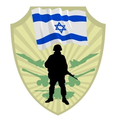 Army of Israel vector image