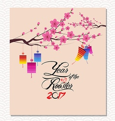 Chinese new year 2017 Year of the Rooster vector image