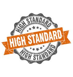 High standard stamp sign seal vector