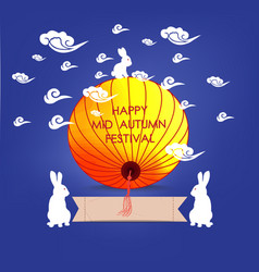 mid autumn lantern festival full moon and rabbit vector image vector image