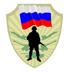 Army of Russia vector image vector image