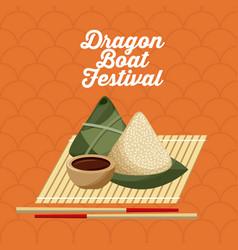 Dragon boat festivel food rice dumpling and vector